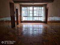 红塔红塔城区烟厂d区 3室2厅1卫 93平米
