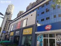 急售新天地商业街18平米30.5万商铺 甩手做房东