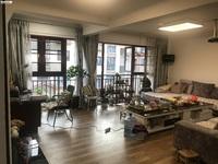 出售枫林溪谷3室2厅2卫146.22平米住宅,附带车位