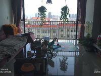 城南客运站附近裕达华府10楼景观房精装修带车库单价6200