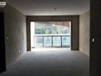 南边福禄瑞园 143平米 带地下车位 98万 3室2厅2卫