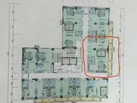 红星国际单身公寓转让,可更名