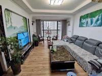 红星国际广场紫郡 3室精装修带家具家电 带地下车位 房东急售