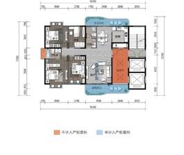 四房两厅一厨二卫+双阳台