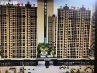 出售新兴瑞园4室2厅2卫226平米3万住宅