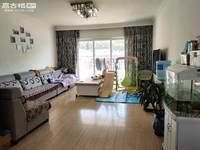 出售通海县3室2厅2卫141平米78万住宅