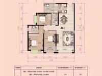 出售新兴瑞园4室4厅4卫500平米12万住宅