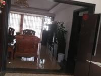 出售景和苑4室2厅2卫150平米95万住宅