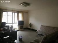 北苑小区 四楼 三室两厅 122平/1600元/月 最实惠的一套