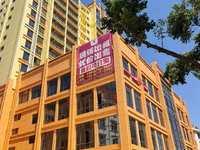 东风中路100号新兴商业综合楼4楼招租,位置好,租金低,人流量大。