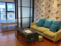 出售时代广场三区 单身公寓 精装修 家具齐全