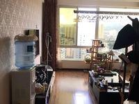 三小附近龙马华庭精装正东向44万急售