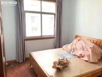 龙马路一中旁紫苑小区91平米中装3室2厅1卫5楼