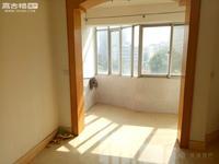 北市区 玉溪五中附近 北苑小区黄金4楼 3室可拎包入住看房方便。