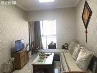 极中心 家具齐全 租金极低,两室一厅 卫。