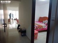 出售彩虹新城1室1厅1卫66.47平米33万住宅