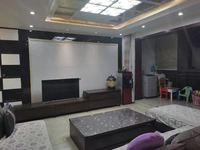 枫林溪谷146平米3室2厅3卫1阳台精装修
