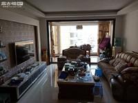 三小好吃街附近 兰苑阳房精装三室 户型方正 前后通透 卧室带阳台 看房方便!