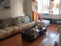 红塔大道化肥厂三生活区97平精装三室2楼75万