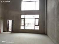 玉山城端头联排别墅370平米330万户型好