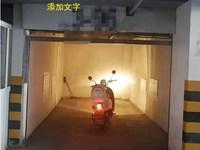 急售出售龙马华庭小区车库24.43平米8.5万车库