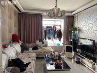 北市区聂耳广场旁 高档小区 现房 兰溪瑞园 精装修 小三室 可拎包入住 看房方便