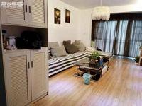 抚仙路 高薪区 高档小区 枫林溪谷 小三室 精装修 带车位 房东诚心出售。