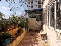 新世纪花园唯一带露台122平 精装四室两厅两卫便宜出了