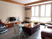 山水一小旁新世纪花园 中间楼层精装四房128万诚心出售