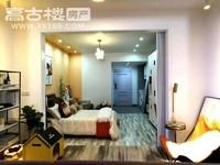 北市区 聂耳广场 用买车位的钱,买一套公寓 有精装有毛坯 16万起投资你心动吗?