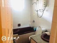 中医院旁 东风二小区 三楼 单价6800 带柴棚!!!