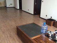 裕达华府 市二医院旁 161平方 4房 98万 精装 房东急售