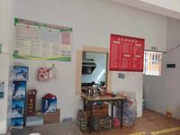 旺铺出租 右所十二组20幢9号 带厨房家具