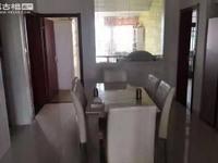 出售星云小区3室2厅2卫148平米85万住宅