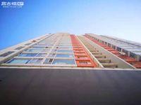 磊山大厦 120平精装修 满五唯一108万 拎包入住