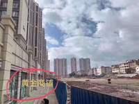 红星国际广场临街商铺 16000-19000 面积40-90平米 优惠10