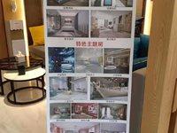 都市经典单身公寓出售房东从新装修过专门拿出来卖房东等钱用,可以返租金