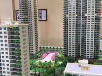 出售富然 兰溪湖畔3室2厅2卫129.11平米100万住宅