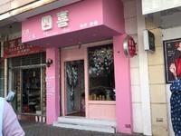 出售锦湖苑36平米50万商铺