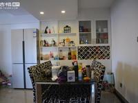 出售时代新都汇3室2厅2卫136.9平米109万住宅