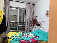 龙马华庭3室2厅2卫