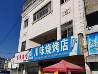 出售菜园街新兴社区152平米写字楼