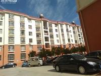 师院二职中附中5楼 4居室 130平 90 同小区最便宜一套 急售 带车位