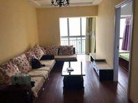 降价出售 一小四中旁极中心精装两房 看房方便