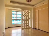 文体中心四小附近 裕达华府精装171平4室2卫 楼梯框架房