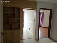 天源尚居精装2室,小区环境优美,周边生活便利,户型方正采光好