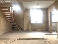润玉园 5室2厅大户型 带地下车位 家族聚会东道房 走亲串友 新房婚房