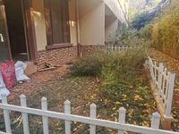 新房玉山城二期悦园 叠加别墅1 2楼带40平米花园诚心出售