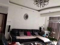 盛世庭园二期精装修三室带家具家电拎包入住好房出售