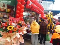 出租紫艺苑18平米面议商铺